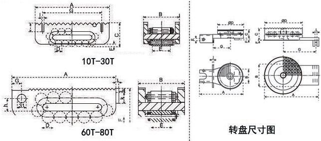 lhrf-t型载重滚轮小车结构尺寸图
